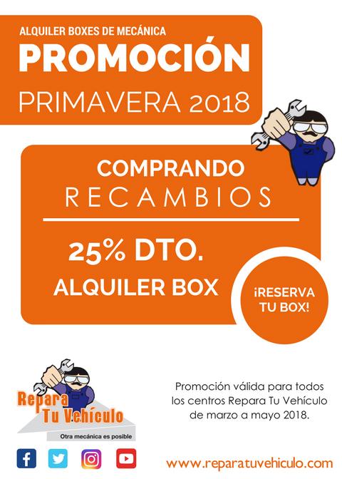PROMOCIÓN PRIMAVERA 2018 25% DESCUENTO copia